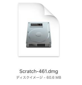 Scratch dmg