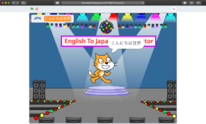 Translator | ENGLISH 日本語
